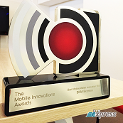The Mobile Innovations Awards (2015)